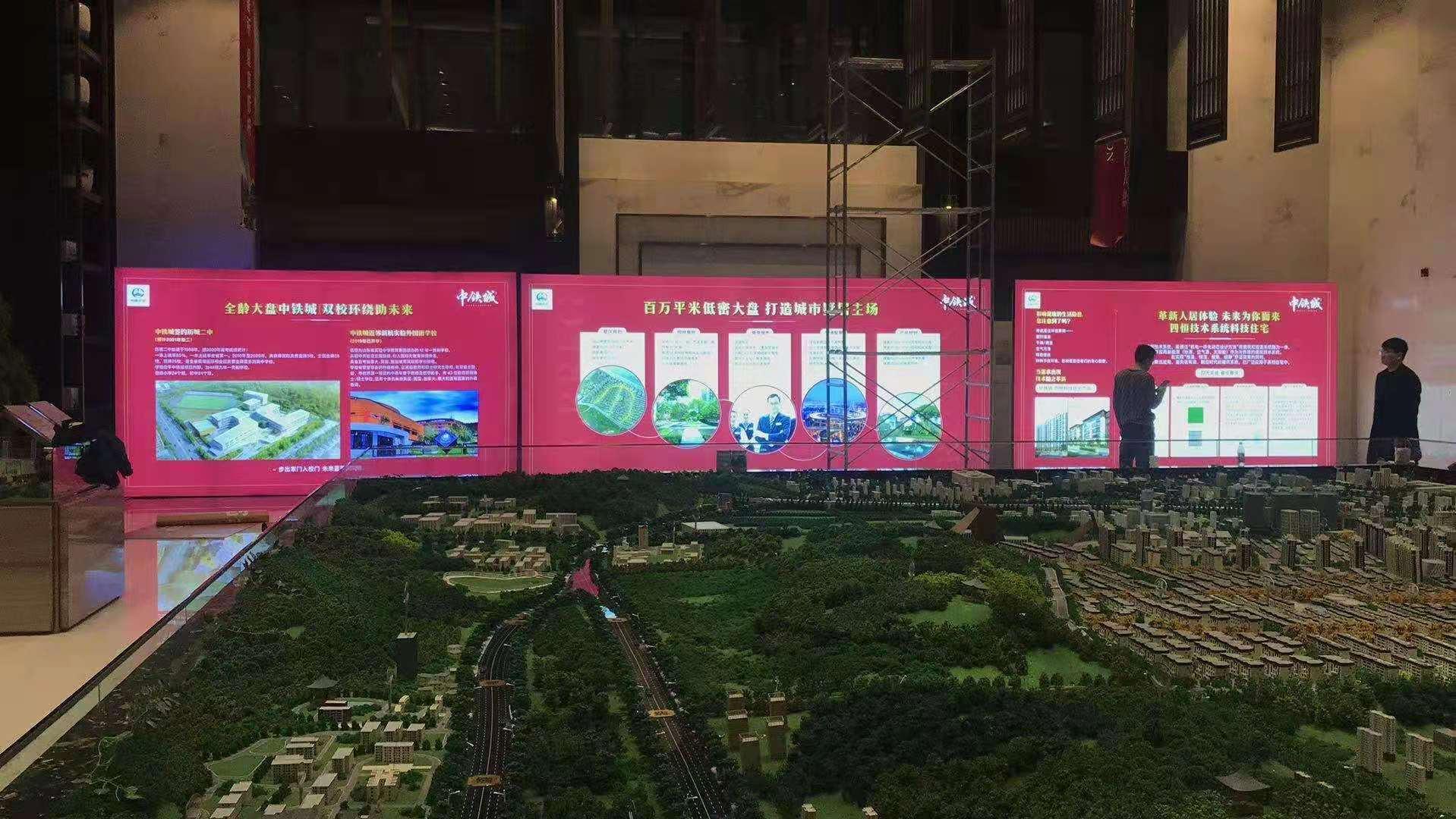 中铁城标识牌